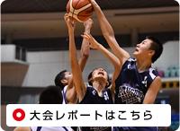 月刊バスケットボールカップ